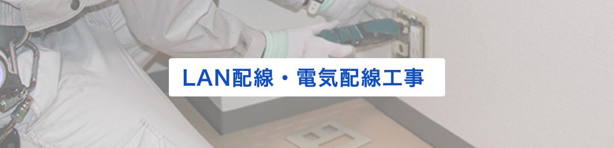 インターホンの修理、取付、交換